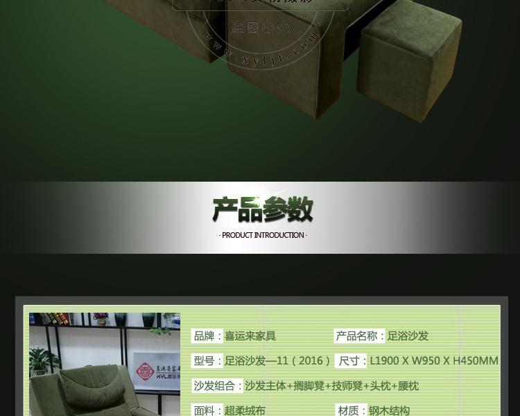 足疗沙发_按摩椅