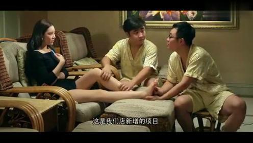 洗脚沙发_衡禾果_简书