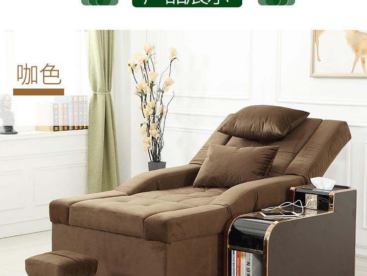 足疗沙发衡禾果