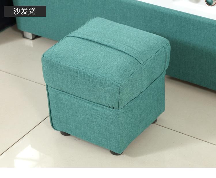 足疗沙发凳