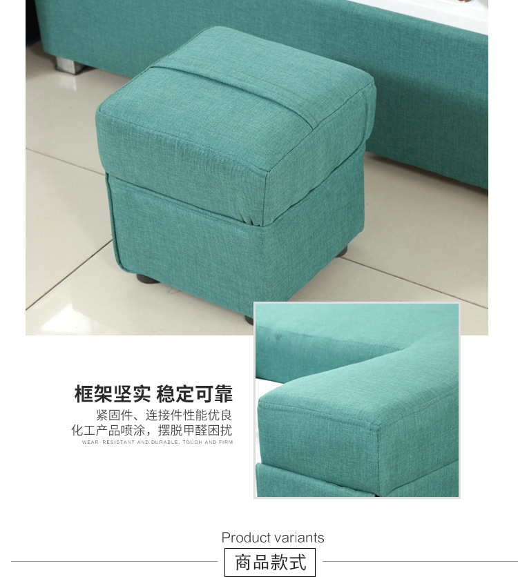 足浴足疗沙发床