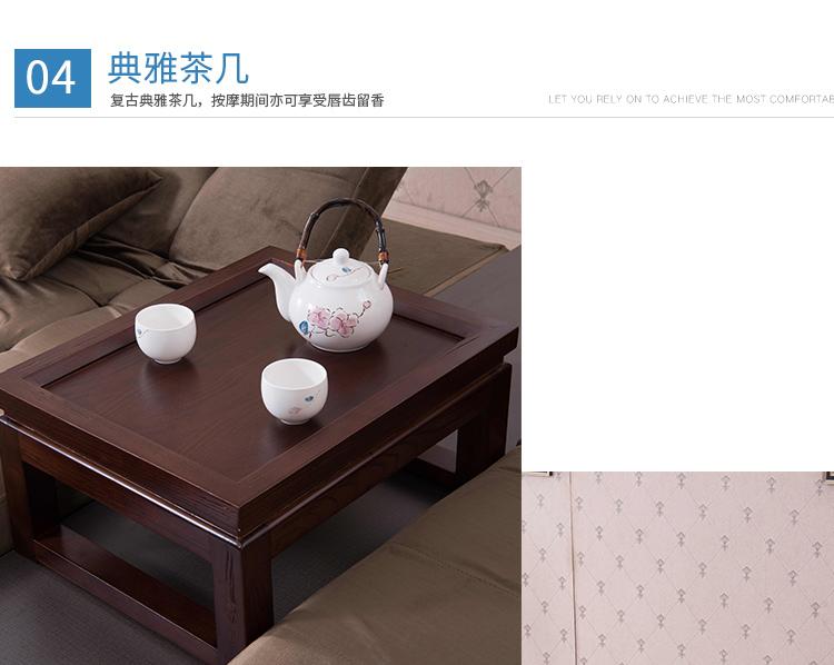 足疗沙发茶几