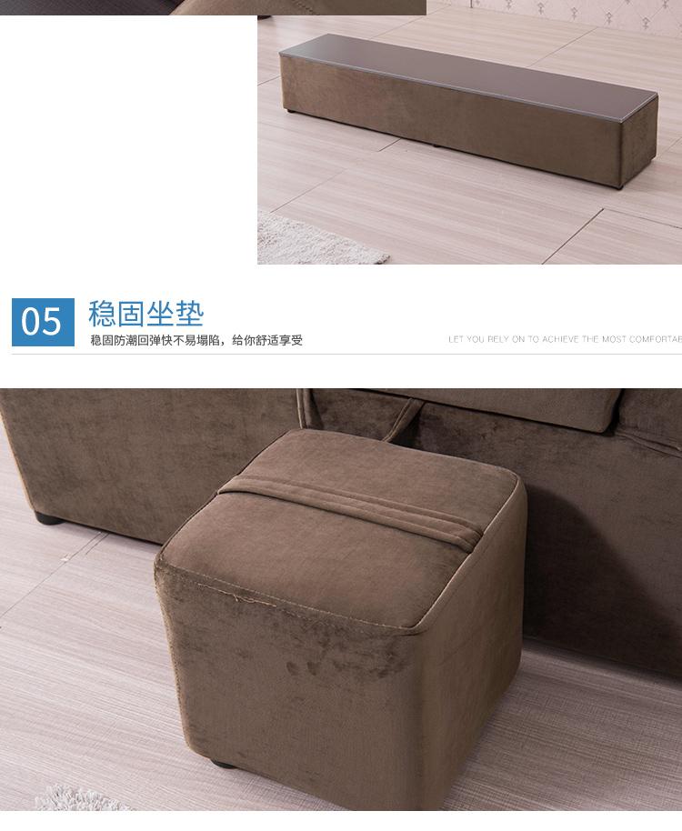 足浴沙发凳